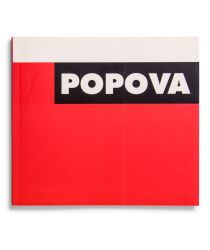 See catalogue details: POPOVA