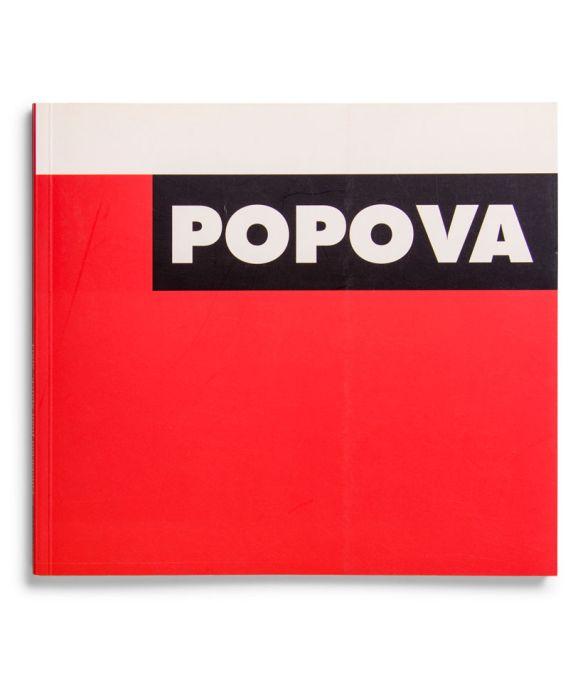 Catalogue : Popova