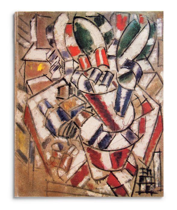 Catalogue : Fernand Léger