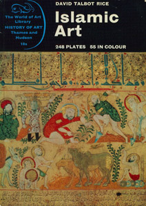 Front Cover : Islamic art
