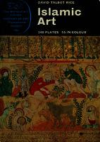 Ver ficha de la obra: Islamic art