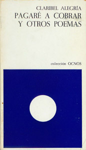 Front Cover : Pagaré a cobrar y otros poemas