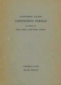 Cubierta de la obra : Veinticinco poemas