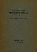 Ver ficha de la obra: Veinticinco poemas