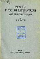Ver ficha de la obra: Zen in English literature and oriental classics