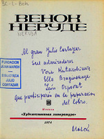 Ver ficha de la obra: Behok Neruda
