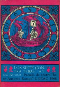 Front Cover : Los siete contra Tebas