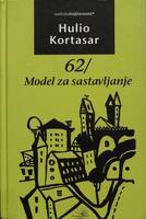 Ver ficha de la obra: 62, Model za sastavljanje