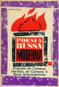 Front Cover : Poesía Russa Moderna