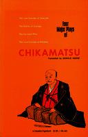 See work details: Four major plays of Chikamatsu