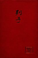 Ver ficha de la obra: book of Lieh-tzu