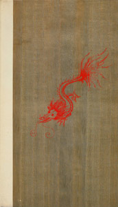 Cubierta de la obra : One hundred and seventy Chinese poems