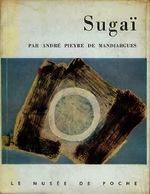 Ver ficha de la obra: Sugaï