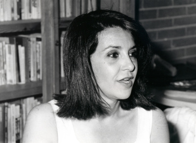 Gracia Trujillo Barbadillo. Estudiante. Curso 1998-99