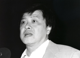 Nan-Hai Chua. Workshop Abscisic Acid Signal Transduction in Plants, 1996