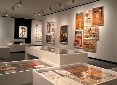 Vista parcial. Exposición La vanguardia aplicada (1890–1950)