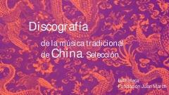 https://cdndigital.march.es/fedora/objects/fjm-pub:2038/datastreams/TN_S/content