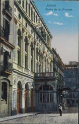 Fotografía de la fachada del Teatro de la Princesa (Madrid).