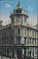 Fotografía de la fachada del Teatro del Odeón (Madrid).