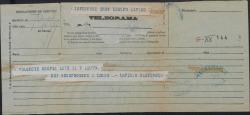Telegrama firmado por Toribio Clarinete a Guillermo Fernández-Shaw dándole la enhorabuena.
