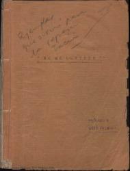 No me olvides : opereta lírica, un prólogo y tres actos / original de Federico Romero y Guillermo Fernández-Shaw, música de Pablo Sorozábal.