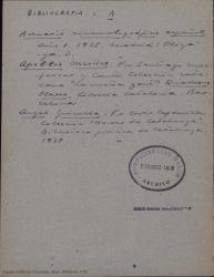 Bibliografías, listas de autores, notas... / Guillermo Fernández-Shaw.