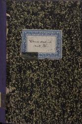 """Cuaderno 76 (Mayo-Agosto de 1959). Viaje familiar de Guillermo Fernández-Shaw y su esposa a Italia. Representaciones de """"Doña Francisquita"""" por la Compañía Amadeo Vives, dirigida por José Tamayo, en varias ciudades de España."""