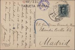 Tarjeta postal de Jesús Guridi a Guillermo Fernández-Shaw, con una felicitación navideña.