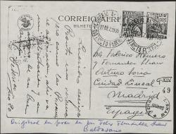 Tarjeta postal de Federico Moreno Torroba a Guillermo Fernández-Shaw, felicitándole las Pascuas.