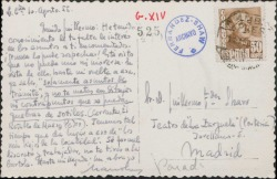 Tarjeta postal de Manuel Parada a Guillermo Fernández-Shaw, saludándole con humor.