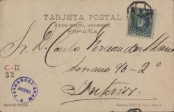 Cartas de Matilde Pretel a Carlos Fernández Shaw.