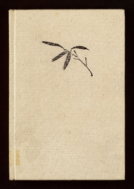 The Way of Chuang-tzu
