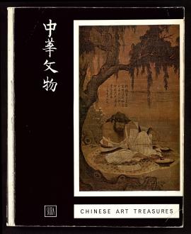 Chinese art treasures