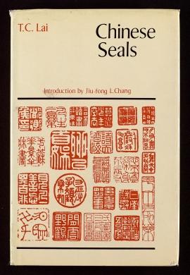 Chinese seals