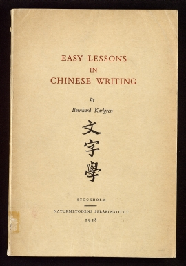 Easy lessons in Chinese writing