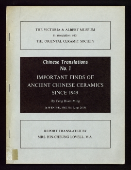 Important finds of ancient Chinese ceramics since 1949