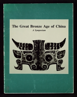 The Great Bronze Age of China