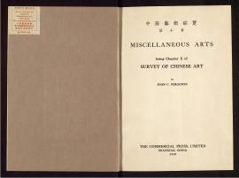 Survey of Chinese art