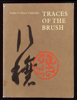 Traces of the brush