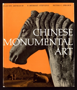 Chinese monumental art