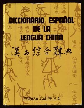 Diccionario español de la lengua china
