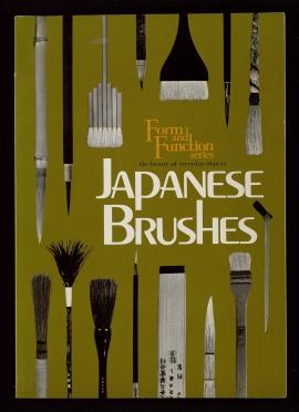 Japanese brushes