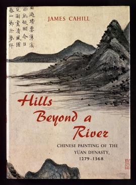 Hills beyond a river