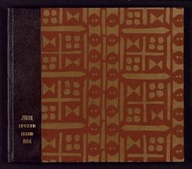 Fernando Zóbel expone obras recientes en la Galería Juan Mordó, Villanueva, 7, Madrid, del 14 de octubre al 14 de noviembre, 1964