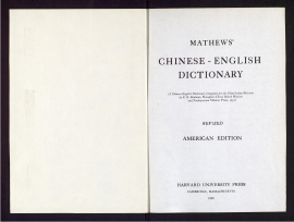Mathews' Chinese-English dictionary