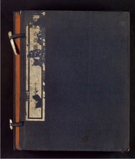 Estudio con ilustraciones de herramientas antiguas de los sepulcros de Zheng