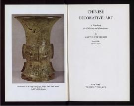 Chinese decorative art