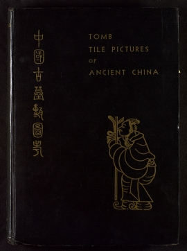 Tomb tile pictures of ancient China