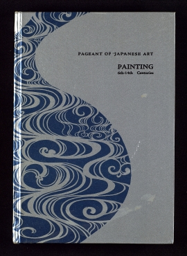 Pageant of Japanese art
