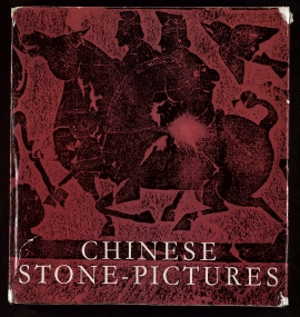 Chinese stone-pictures